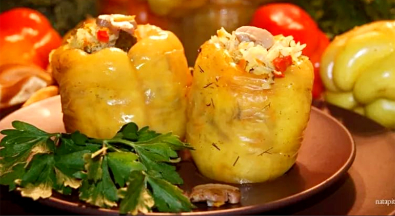 Перец с рисом и грибами