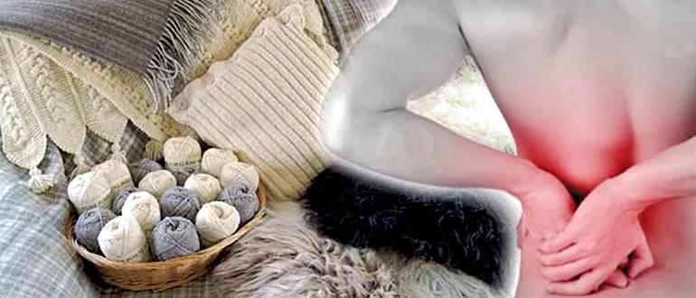 Лечение соленой шерстью