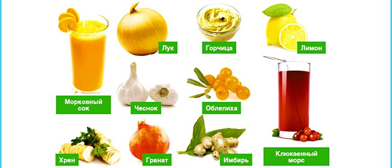 Витаминные растительные продукты от насморка