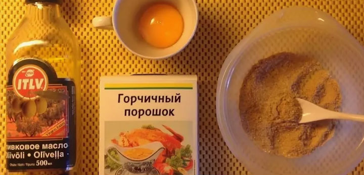 Gorchichnaya-maska