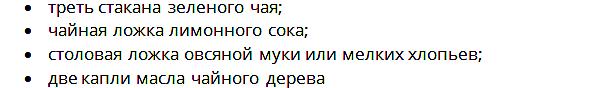 Тoniziruyushchaya