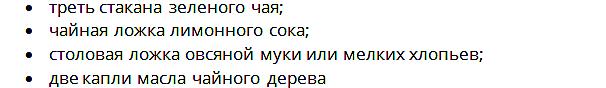 Uvlazhnyayushchaya