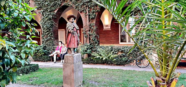 Библейский сад