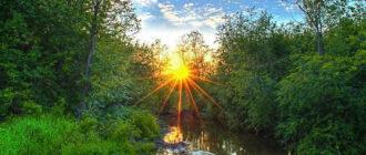Восход солнца