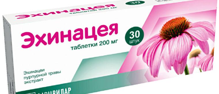 Аптечный препарат эхинацеи