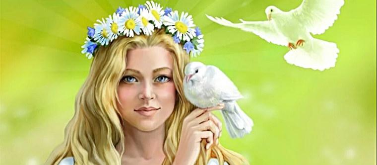 Богиня Жива у славян
