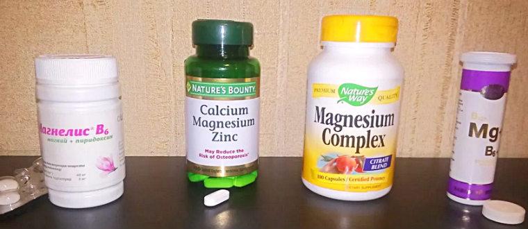 Аптечные препараты с магнием