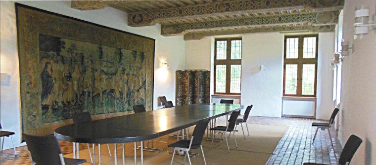 Дворовый зал