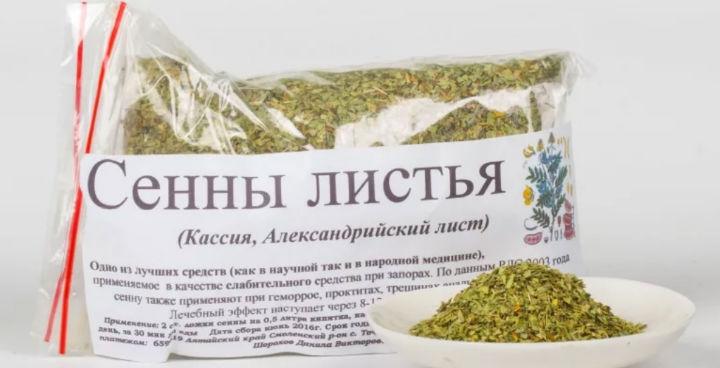 Пакет листьев сенны