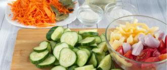 Зимние салаты ингредиенты