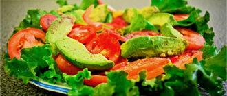 Веганское меню с овощами