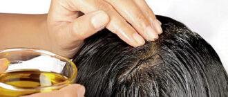 Втирание масла от выпадения волос