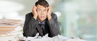 Уровень кортизола высок из-за стресса у мужчины