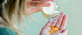 Прием капсул витамина D