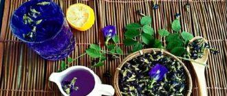 Пурпурный тибетский чай Чанг Шу