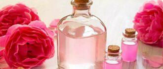 Цветы розы и розовая вода