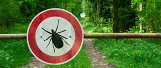 Предупреждающий о клещах знак